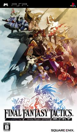final-fantasy-tactics-the-war-of-the-lions-pochette_00FA000000073109