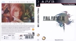 Final-Fantasy-XIII---NTSC-J---PS3---Cover-Cover-1749-99