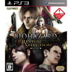ps3-bio-hazard-revival-selection - Copie