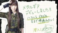 hideo-kojima-nabs-akb48-member-to-promote-metal-gear-solid-hd-collection