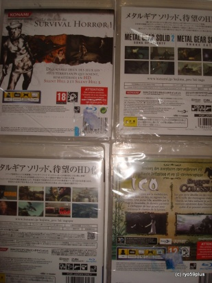 Hd remaster PS3 cover back