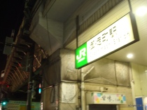 31-DSC08707