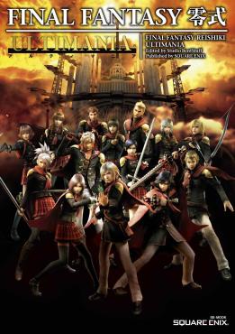 4eb9f152_Final-Fantasy-Type-0-Ultimania-Guide