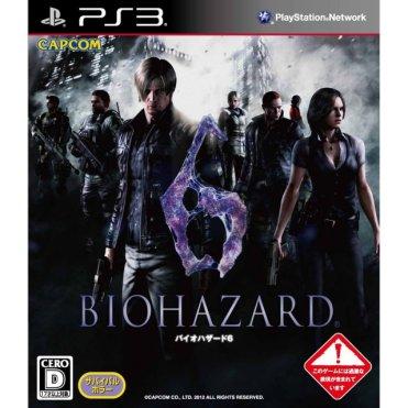 biohazard6