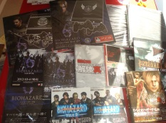 Biohazard guide book 1+goodies