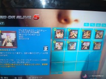 DOA5 special DLC1
