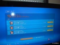 DOA5 special DLC6