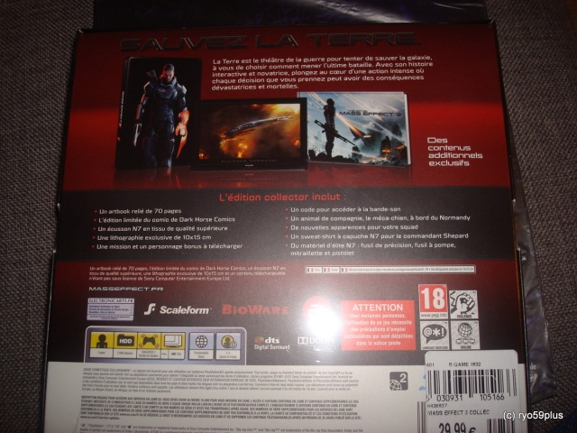 ME3 collector 2