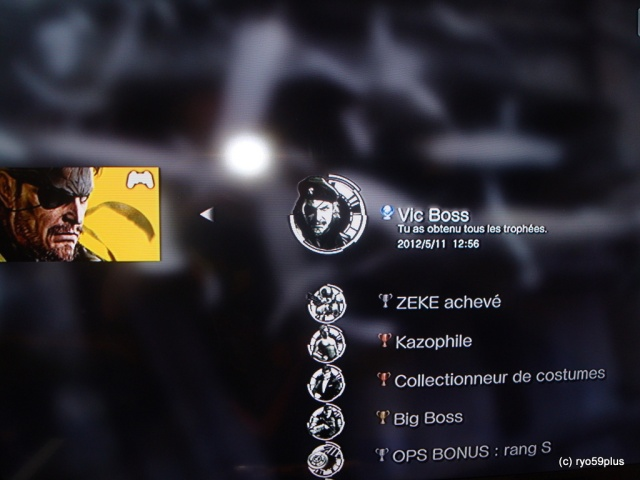 Metal Gear Solid PW HD Platinum