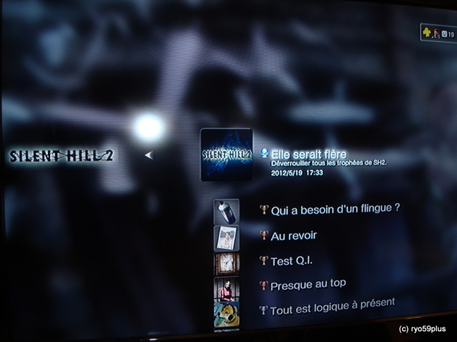 SH2 HD no cheats