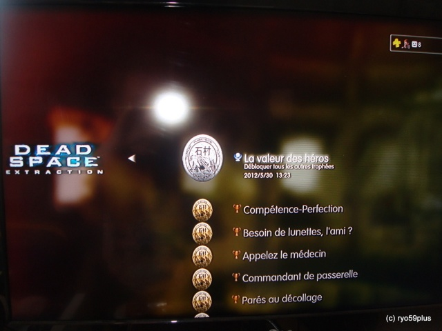 50eme platinum  Dead Space Extraction
