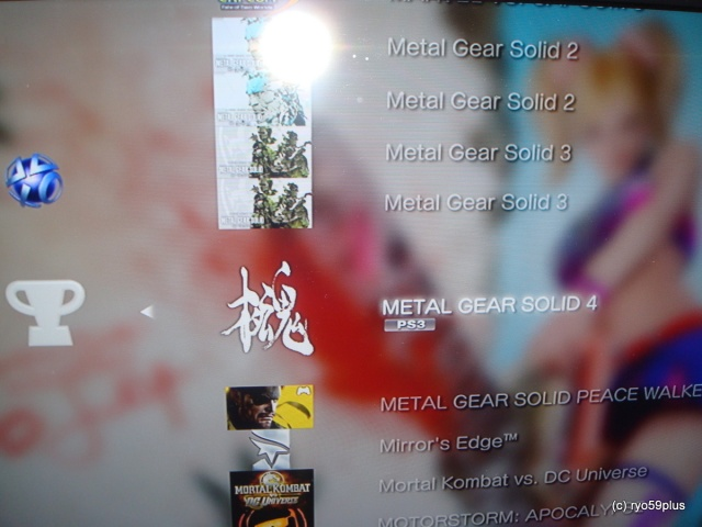 MGS HD collection platine