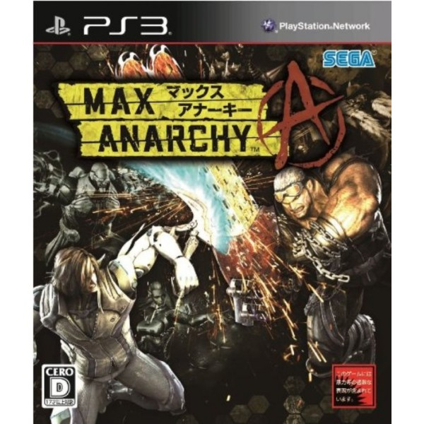 max-anarchy-ps3-jp
