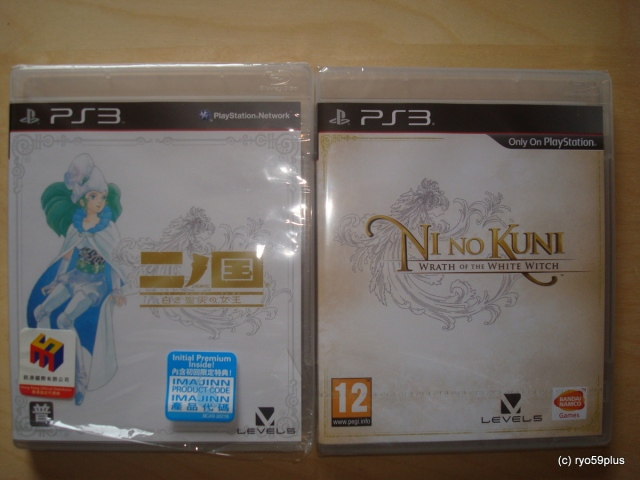 deux version du jeu.. jp et euro