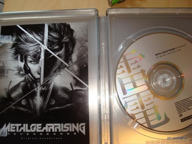 MGR cd audio 1