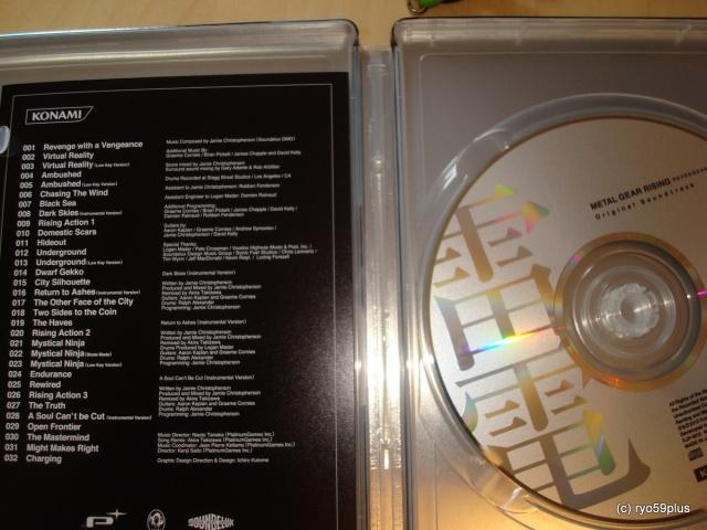 MGR cd audio 2