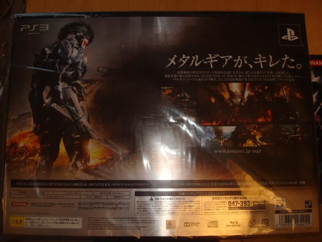 Metaru gear rising collector JP 2