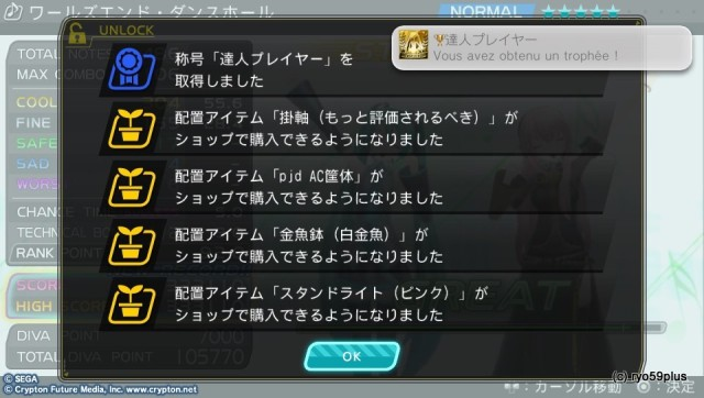 01-2013-02-26-110248
