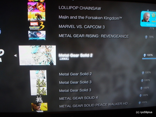 Metal Gear Solid 2 PS3