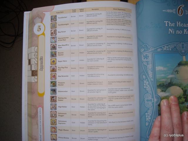 Ninokuni trophy page 2