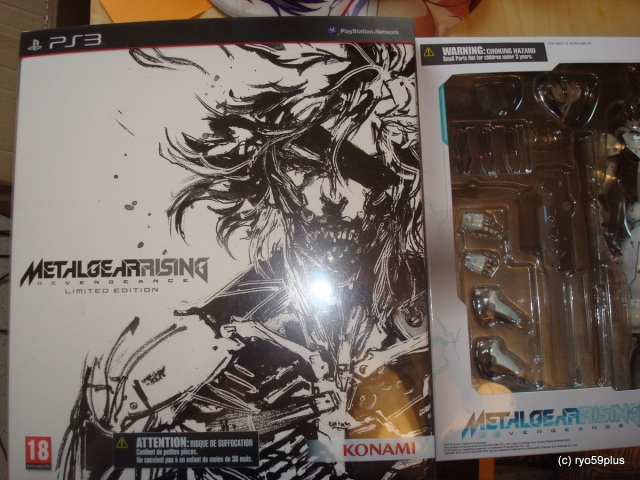 Metal Gear Rising Revengenace limited Edition