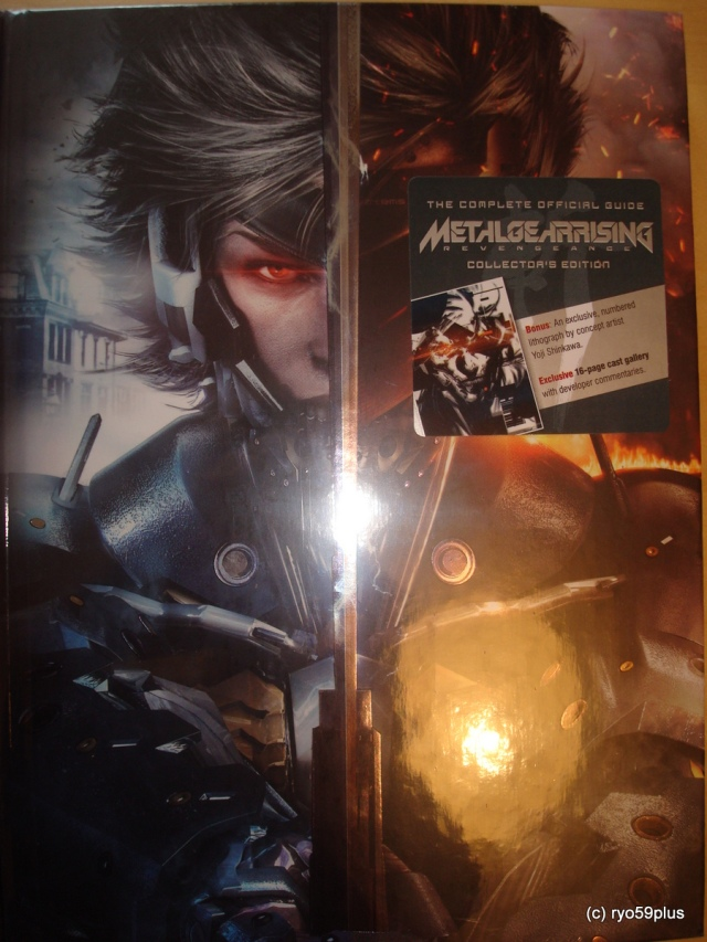 Metal Gear Rising Revengeance Collector US