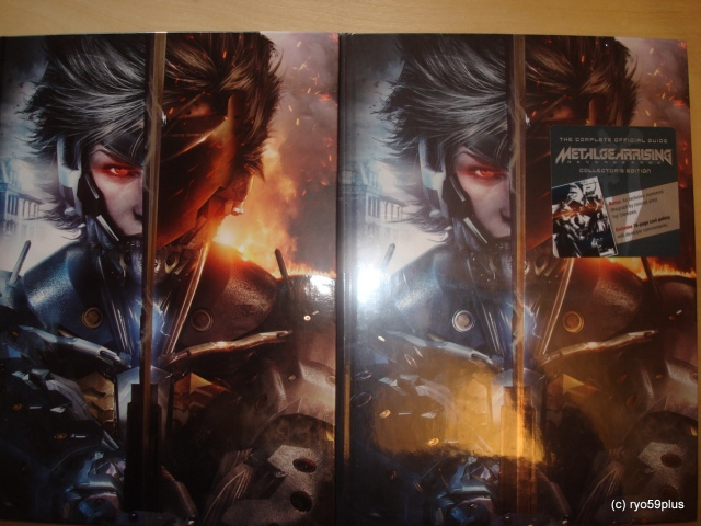 Metal Gear Rising Revengeance Collector US*2