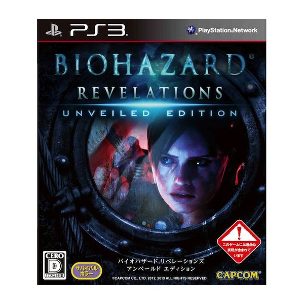 biohazard-revelations-unveiled-edition-ps3-fr