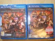 deux version du jeu