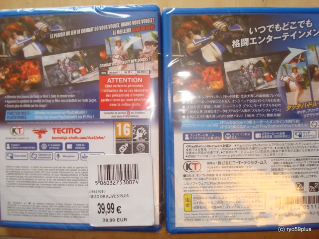 deux versions jeu dos