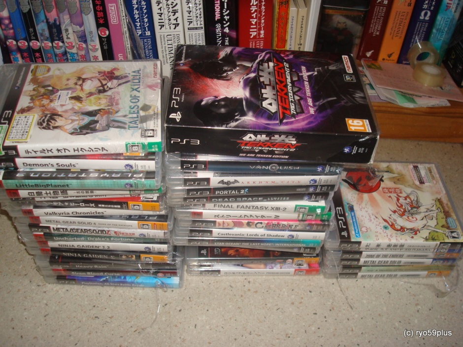 PS3 best collection