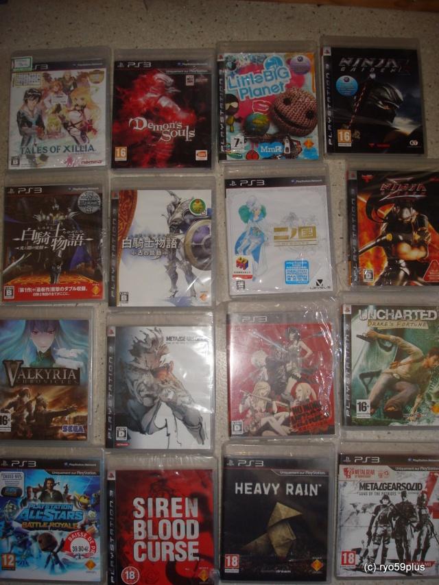 PS3 exclu best
