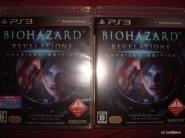 deux exemplaires de Biohazard revelations