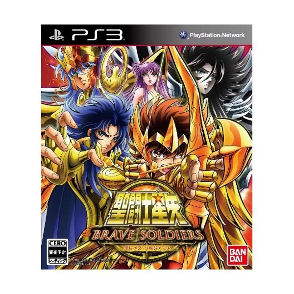 cover du jeu PS3 japonais