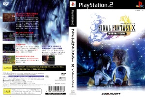 Final Fantasy X International JAP COVER