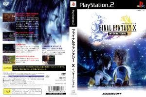 Final Fantasy X International JAP COVER