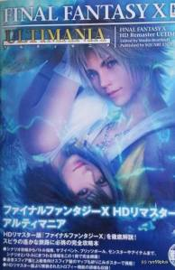 1-FFX-X2hdguide
