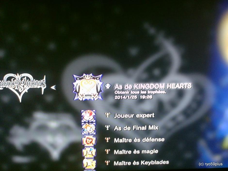As de Kingdom hearts