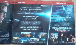 Metal Gear Solid V ground zeroes jp 3
