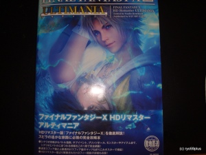 FFX HD ultimania remaster cover