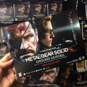 Metal-Gear-Solid-V-Ground-Zeroes-Magazine-2