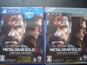 Metal Gear Solid V PS4-PS3 jp