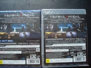 Metal Gear Solid V PS4-PS3 jp back