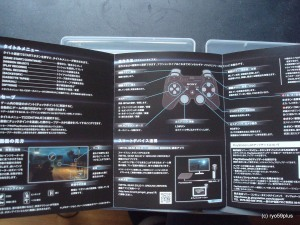 Metal Gear Solid V PS3 mini book