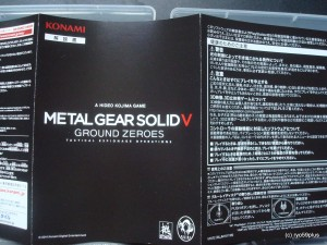 Metal Gear Solid V PS3 book
