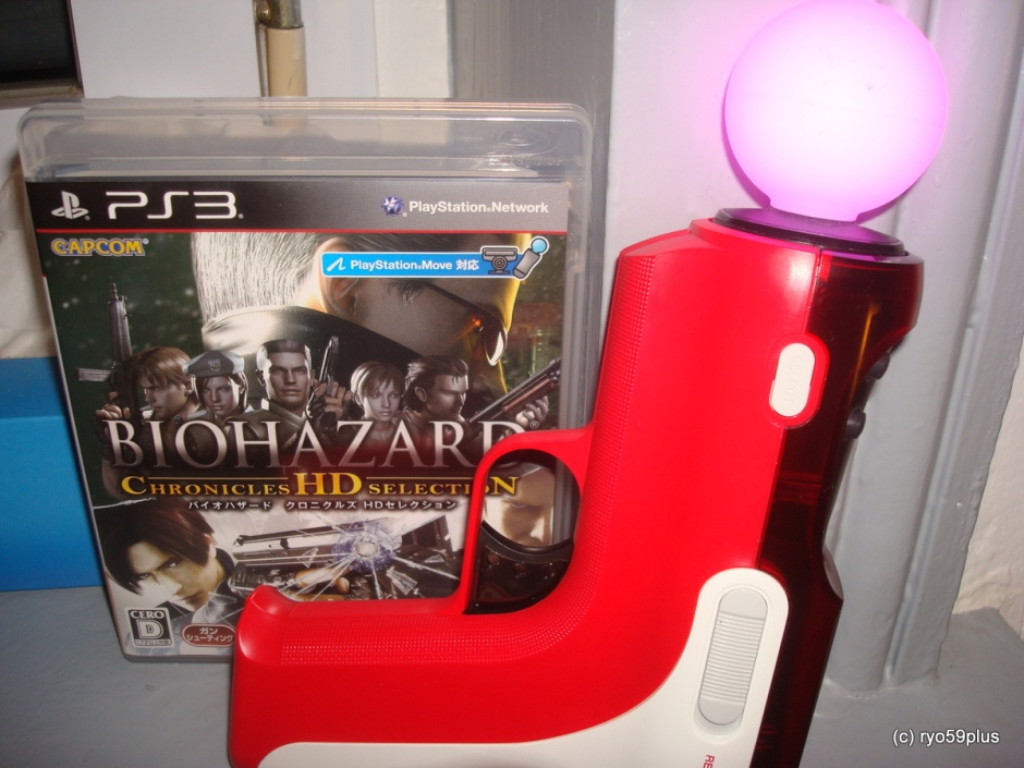 BioHazard + Ps move