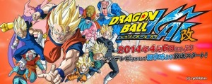 5-Toei-animation-dragon-ball-kai-boo-saga-majin-boo-2014-04-06