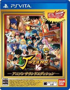 15-j stars-victory-vs-26