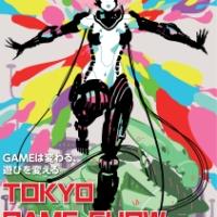 [Japon] 東京ゲームショー2014年完成レポート 日本語