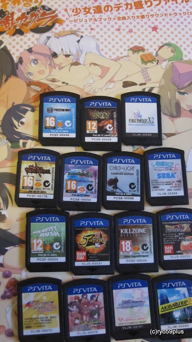 Ps3 psvita programme des jeux a faire finir ou platiner - Ma playstation 3 ne lit plus les jeux ...